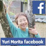 バナーYuriMorita森田ゆりfacebook