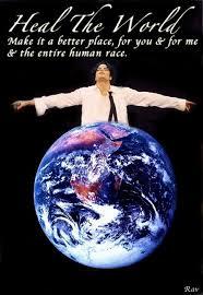 世界を癒す2