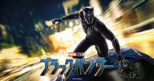 ogp_blackpanther_01